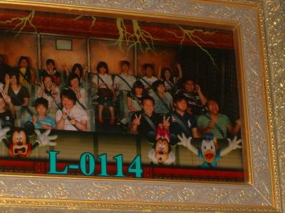20090801_833258.jpg
