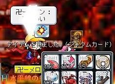 jkmカードげっちゅ