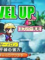 Maple091114_201601.jpg