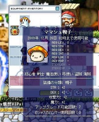 Maple091216_022445.jpg