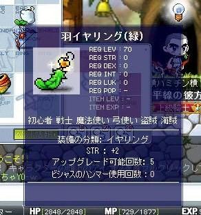 Maple100121_222614.jpg