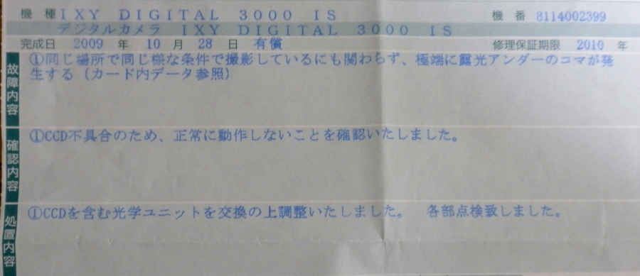 PB070227.jpg