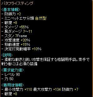 2011051702.jpg