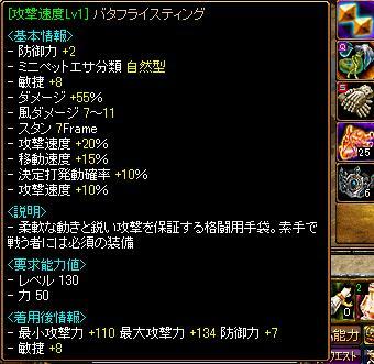 2011051704.jpg