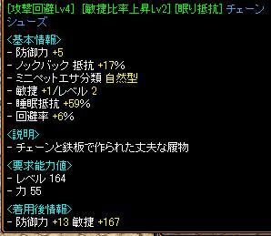 2011052702.jpg
