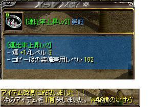 2011052704.jpg