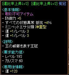 2011052705.jpg
