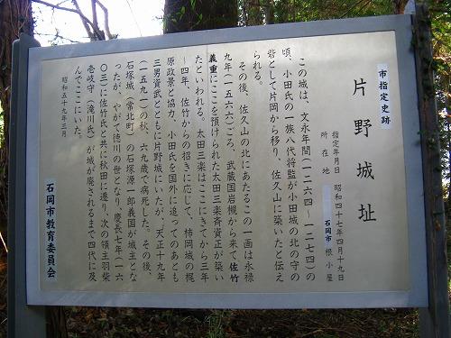 katano 016