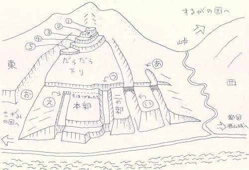 山梨県与縄城① ~ 崖端の巨堀 ...