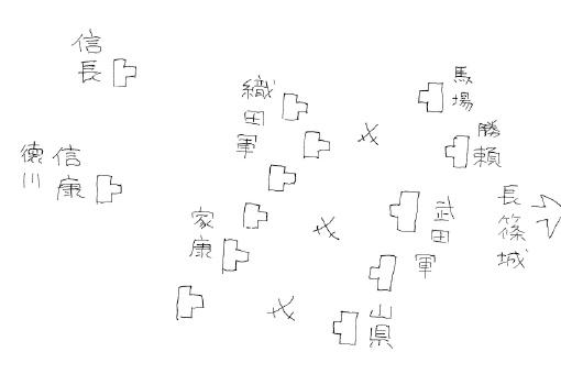 image4497807.jpg