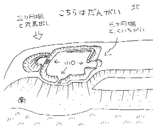 torideyama.jpg