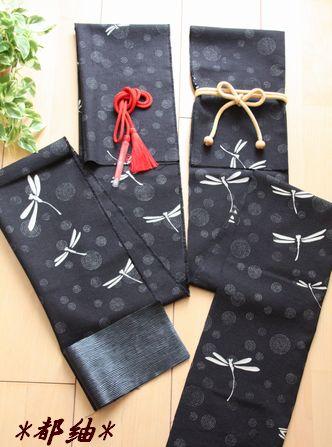 竹刀袋トンボ