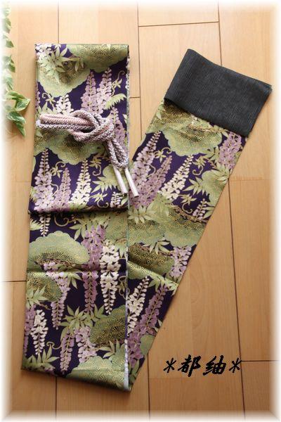 竹刀袋 103