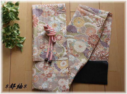 竹刀袋 和柄ふんわり500