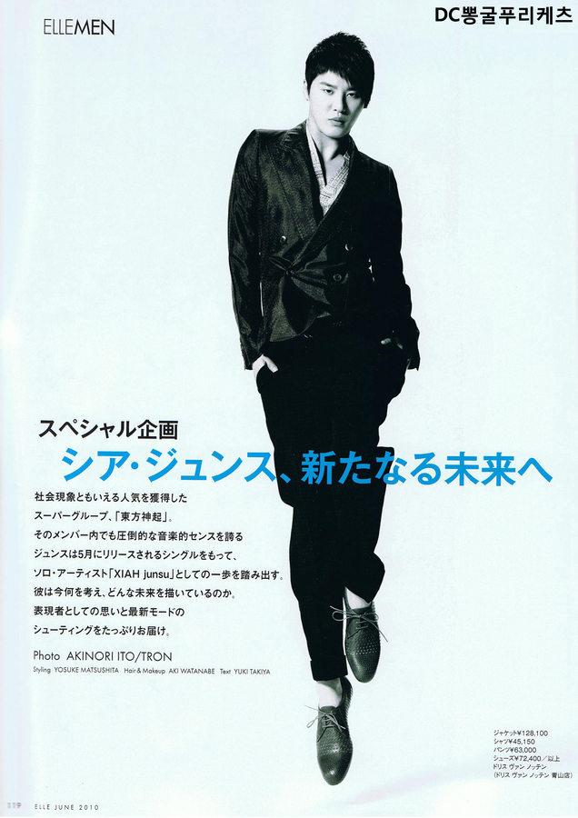 04.29 JS雑誌4