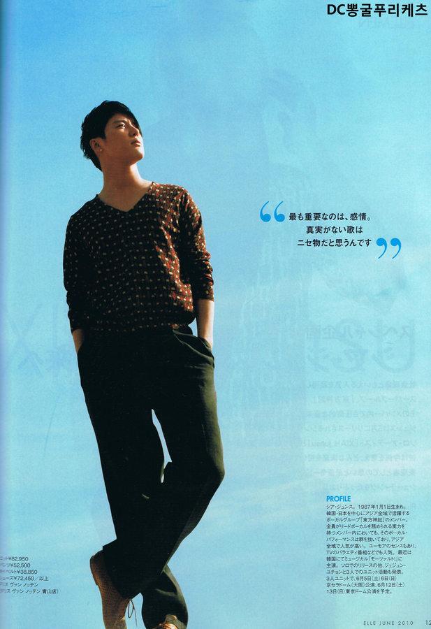 04.29 JS雑誌3