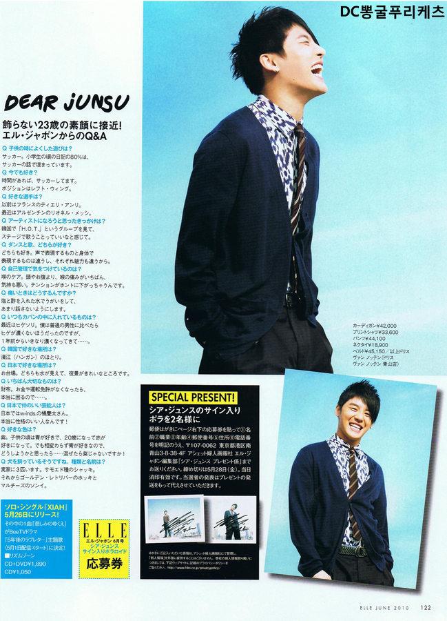 04.29 JS雑誌7