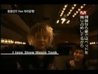 TVXQ I Love Show Music Tank ユチョンのミッション1_2(日本語).mpg_000185818