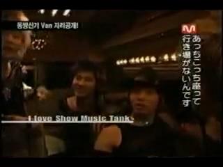 TVXQ I Love Show Music Tank ユチョンのミッション1_2(日本語).mpg_000182749