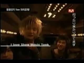 TVXQ I Love Show Music Tank ユチョンのミッション1_2(日本語).mpg_000181147