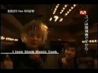 TVXQ I Love Show Music Tank ユチョンのミッション1_2(日本語).mpg_000180747