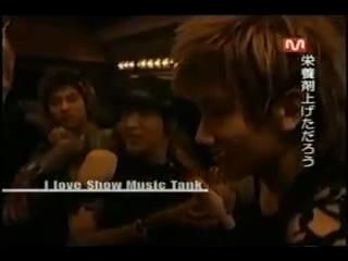 TVXQ I Love Show Music Tank ユチョンのミッション1_2(日本語).mpg_000282849