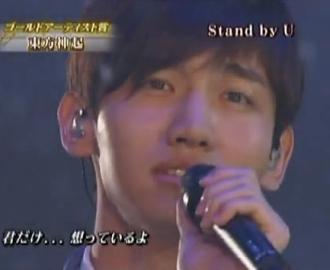 東方神起 TVXQ ~2009 Best Hit Songs festival~Stand by U &Comment.mpg_000146546