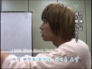 [TVXQ]I LOVE⑩5-2.mpg_000406439