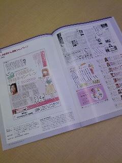 新聞広告賞 2