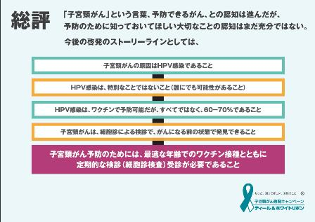 20110616_kawakami.jpg