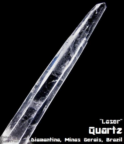 レーザー水晶_ブラジル2
