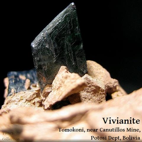 藍鉄鉱_ボリビア2
