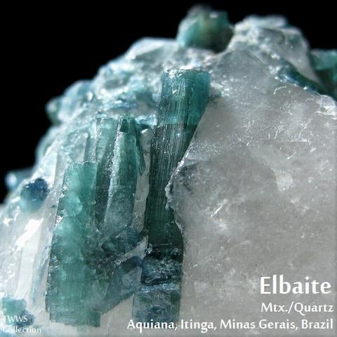 リチア電気石&石英_ブラジル3