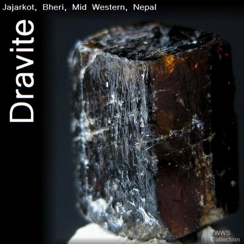 苦土電気石_ネパール1