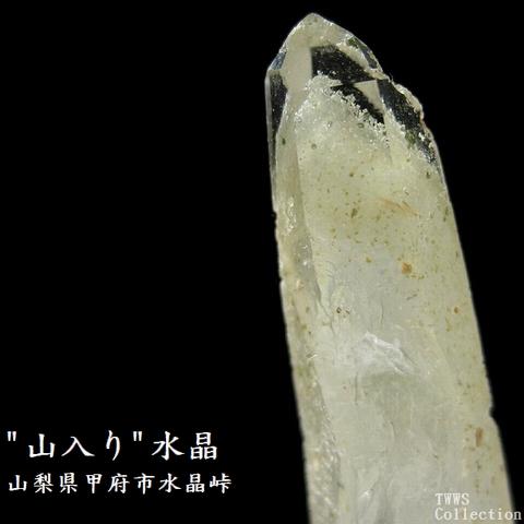水晶_山梨2