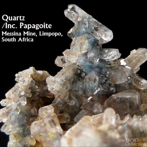 パパゴ石入り水晶_南アフリカ1
