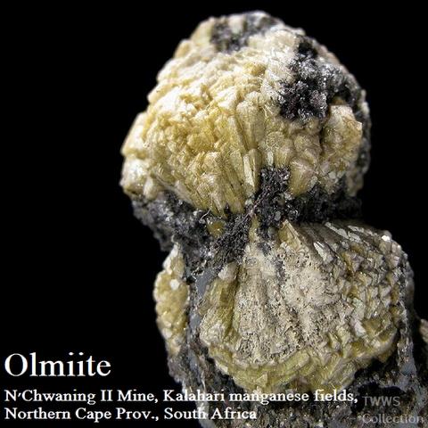 オルミ石_南アフリカ1