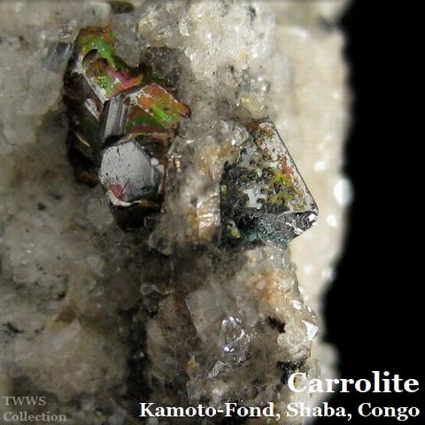 カロール鉱_コンゴ1