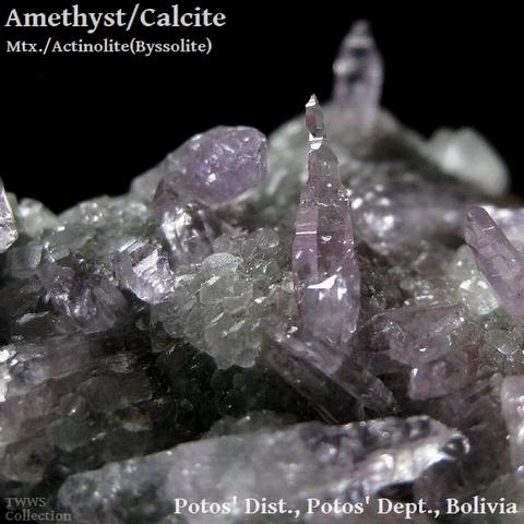紫水晶&方解石_ボリビア1