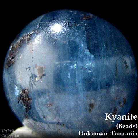 藍晶石ビーズ_タンザニア1