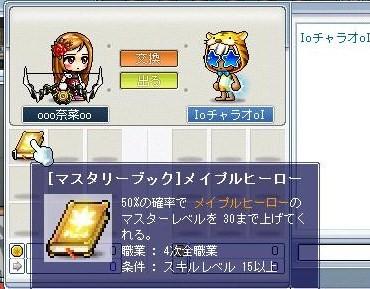Maple091014_222316.jpg