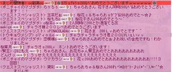 Maple091017_235248.jpg