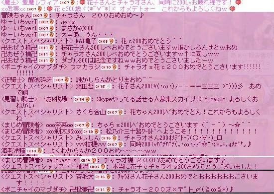 Maple091017_235547.jpg