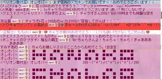 Maple091017_235940.jpg