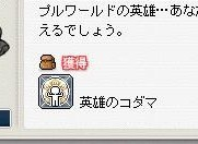Maple091018_010338.jpg