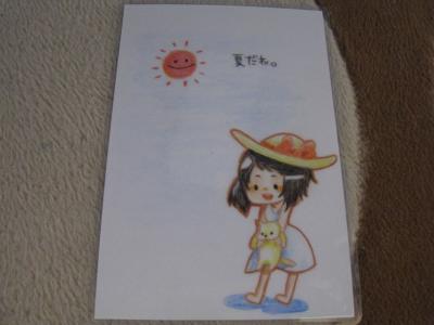 2010蟷エ縲?蜀咏悄+001_convert_20110807235035