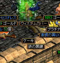 RedStone 09.10.13[00]