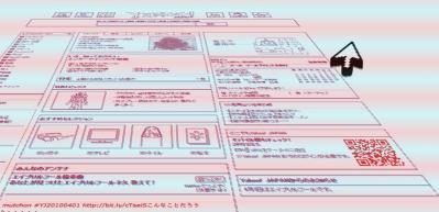 yahoo 3D 省エネ版 3