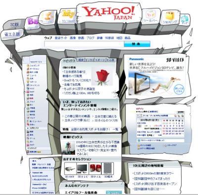 yahoo 3D 2