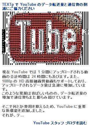 you tube 1